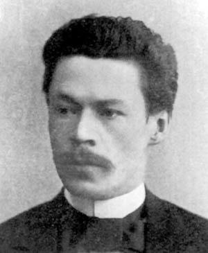 Dream on the Volga - Anton Arensky, the composer of Dream on the Volga