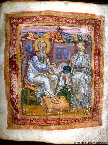 John the Apostle and Marcion of Sinope in an Italian illuminated manuscript, painting on vellum, 11th century Apostle John and Marcion of Sinope, from JPM LIbrary MS 748, 11th c.jpg