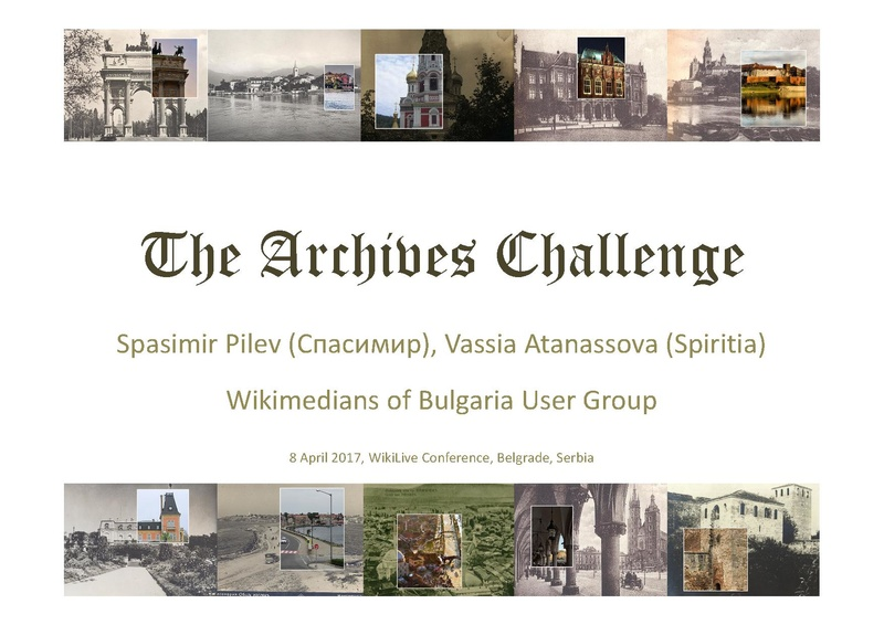 File:Archives Challenge WikiLive2017 (removed fair use).pdf
