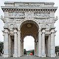 Arco di Trionfo frontale.jpg