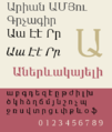 Arian AMU Serif hy.png