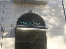 55e4de148b4 An Armani Casa boutique in Lisbon