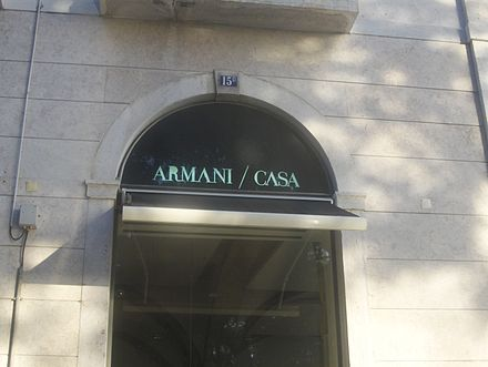 An Armani/Casa boutique in Lisbon, Portugal in December 2007. Armani Casa in Lisbon.jpg