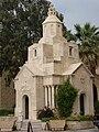 Armenian Catholicossate of Cilicia - Genocide Memorial chapel.jpg