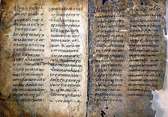 First Crusade - Armenian Colophon of 1099 about First Crusade