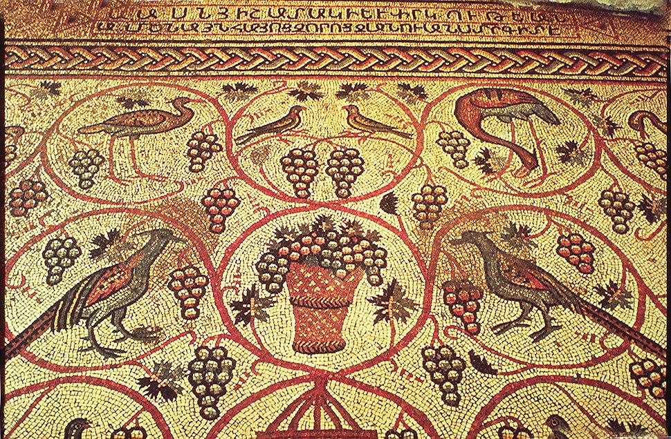 Armenian mosaic and inscr at Jerusalem
