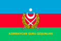 Army Flag of Azerbaijan.png