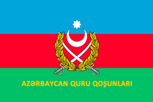 Azerbaijani Land Forces - Flag of Azerbaijan Land Forces