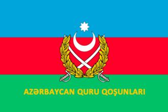 Azerbaijani Land Forces - Flag of Azerbaijan Land Forces