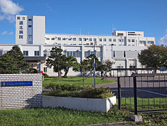 Asahikawa Medical Center.jpg