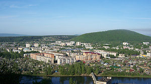 Asha, Russia - View of Asha