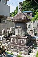 Ashikaga Mochiujis Houtou