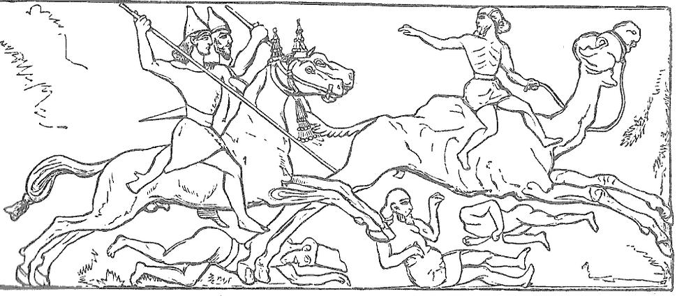 Assyrian horsemen arabs