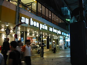 Au Bon Pain - Au Bon Pain at Siam Square in Siam, Bangkok