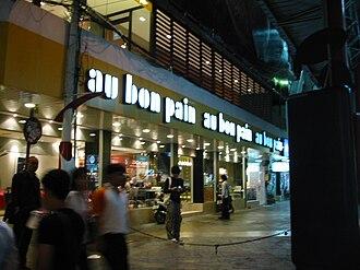Au Bon Pain - Au Bon Pain at Siam Square in Siam, Bangkok