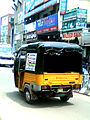 Auto rickshaw at Jagadamba Junction in Visakhapatnam 01.jpg