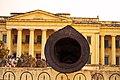 Bacchawali Tope (cannon).jpg