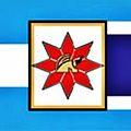 Bandera de Añatuya.jpg