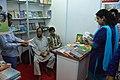 Bangladesh Pavilion Interior - 40th International Kolkata Book Fair - Milan Mela Complex - Kolkata 2016-02-02 0374.JPG