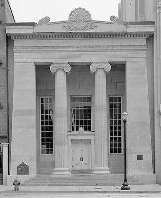 Old Bank of Louisville - Old Bank of Louisville Building in 1987