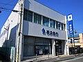 Bank of Yokohama Inadazutsumi branch.jpg