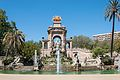 Barcelona Parc Ciutadella cascada.jpg