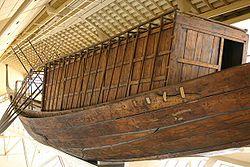Barque Solaire4.JPG