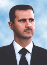 Il presidente Bashār al-Asad nel 2004