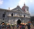 Basilica del Santo Niño de Cebu.jpg