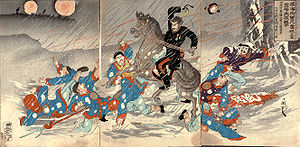 Battle of Weihaiwei - Image: Battle of Weihaiwei (land)