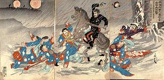 Battle of Weihaiwei - Image: Battle of Weihaiwei (land)