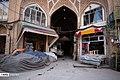 Bazaar of Tabriz 2020-03-13 07.jpg
