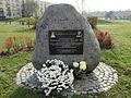 Bdg głaz gen Krzyżanowksiego-Wilka 11-2013.jpg
