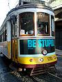 Be stupid (4693370505).jpg