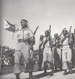 Muslim supporters of Israel - Bedouin IDF soldiers of Rumat al-Heib (عرب الهيب) during a military parade in Tel-Aviv in June 1949.