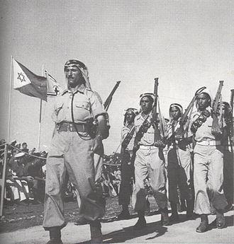 Sword Battalion - Bedouin soldiers in 1949