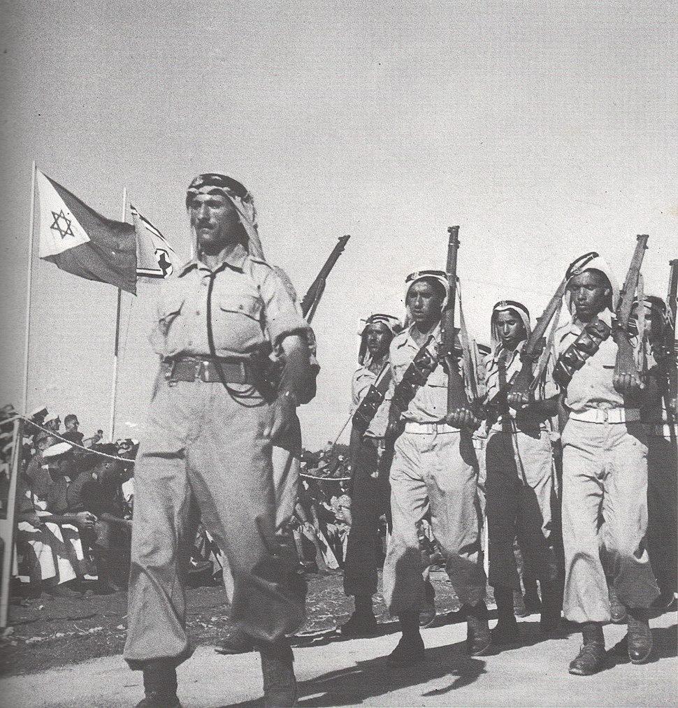 Bedouin IDF1949