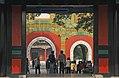 Beijing-Konfuziustempel Kong Miao-10-gje.jpg