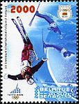 Belarus stamp no. 632 - XX Olympic Winter Games in Turin.jpg