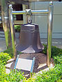 Bell outside Hong Kong Correctional Services Museum.jpg