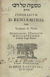 Benjamin of Tudela 1633 ed tp.jpg