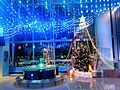 Big-i Space park Christmas Illumination.jpg