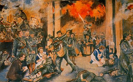 A depiction of the Easter Rising Birth of the Irish Republic.jpg