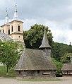 Biserica de lemn din Gostila01.jpg