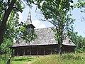 Biserica din Straja.jpg