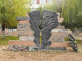 Bobruisk ghetto 2a.jpg