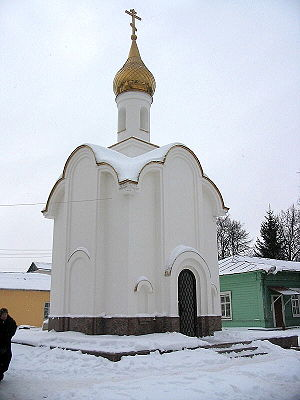 Feodosia Morozova - A chapel constructed on the supposed site of Morozova's death