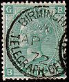 British 1 shilling postage stamp used Birmingham 1872.jpg