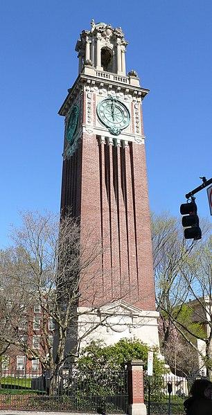 File:Brown University Carrie Tower.JPG
