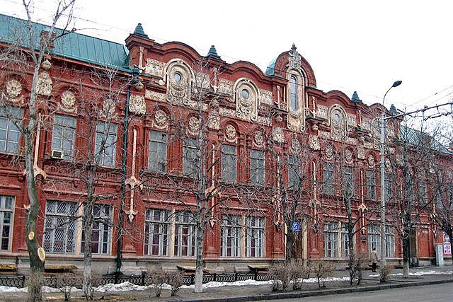 4-я женская гимназия (кинотеатр «Гвардеец»)
